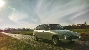 Специальная серия Citroën Origins – GS