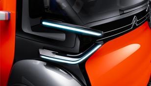 Citroën Ami One Concept - Unique