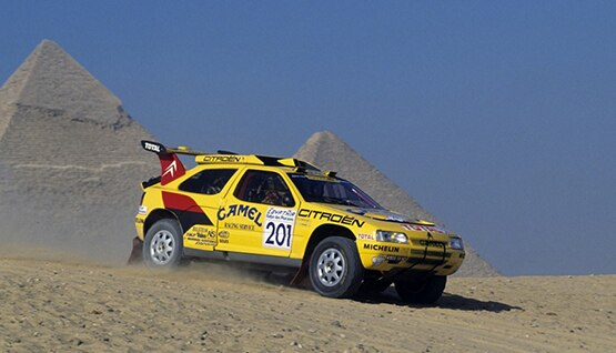 Citroën Racing Rally Raids