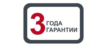 Citroën в Беларуси увеличивает гарантию до 3 лет!