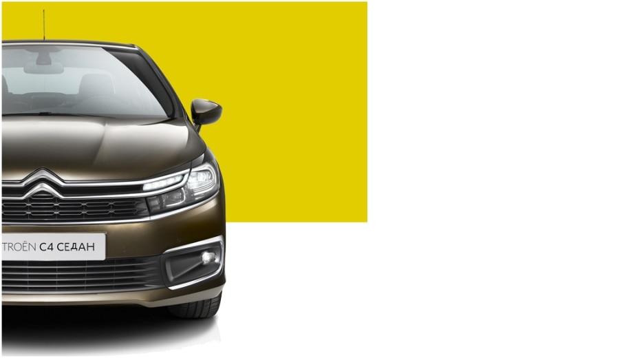 Дизайн Ситроен С4 седан