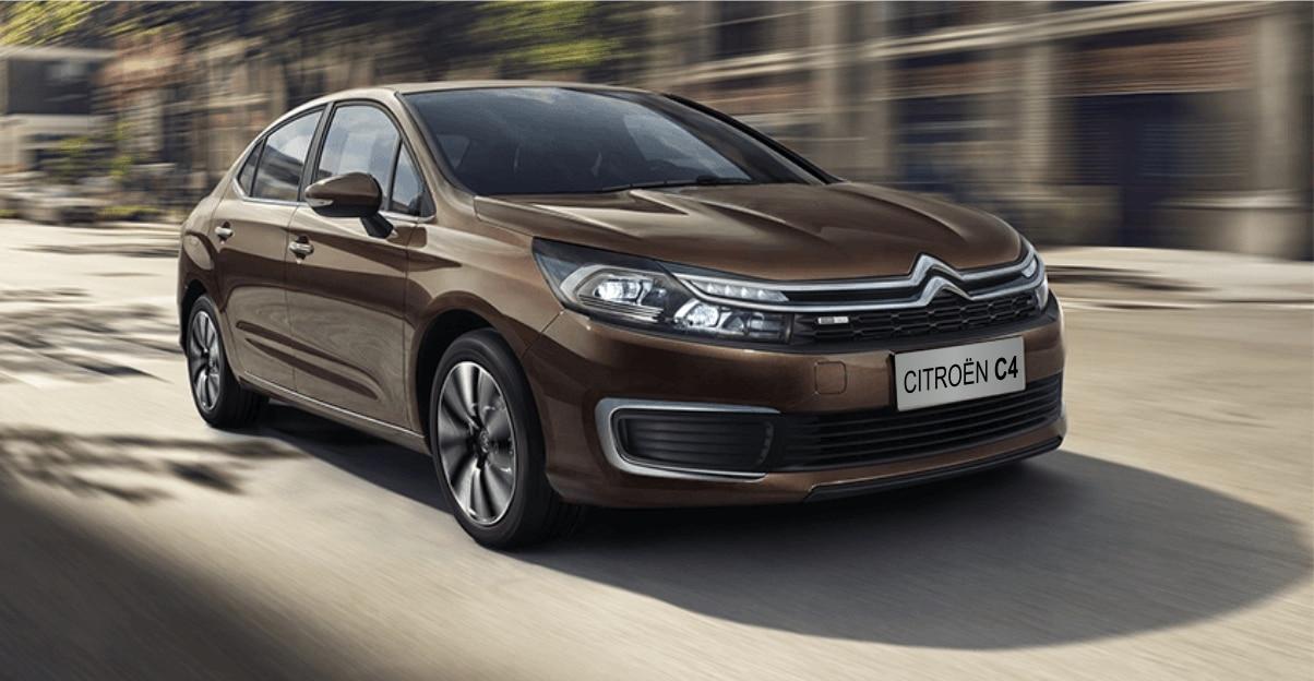 Купить новый Citroën C4
