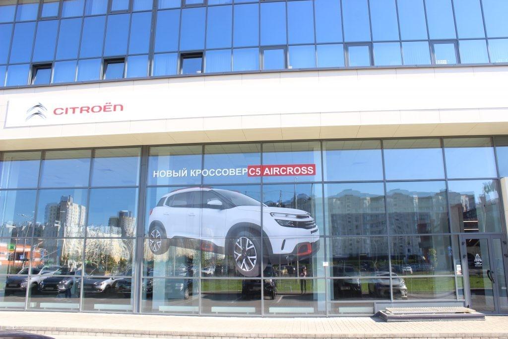 Дни открытых дверей Citroën