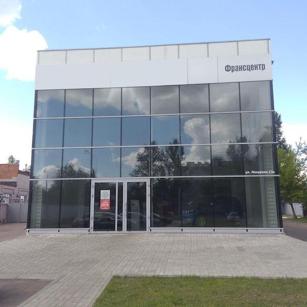 Официальный дилер Citroën в Гомеле