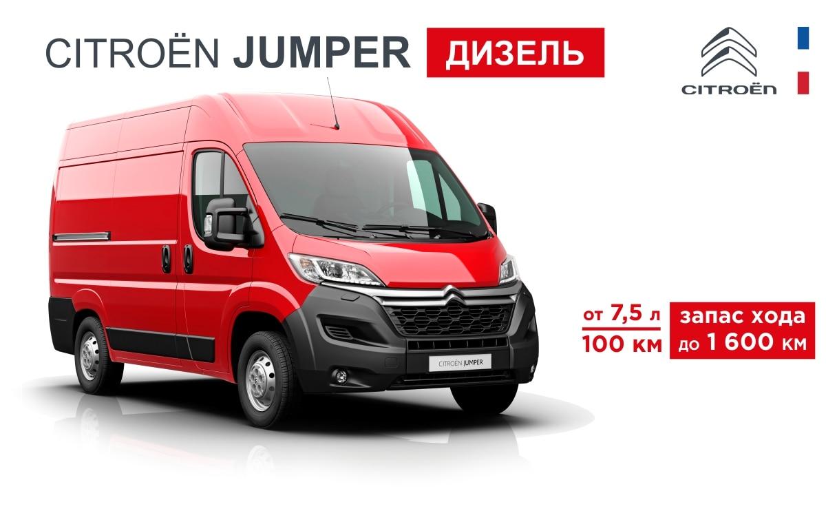 Citroën Jumper Дизель